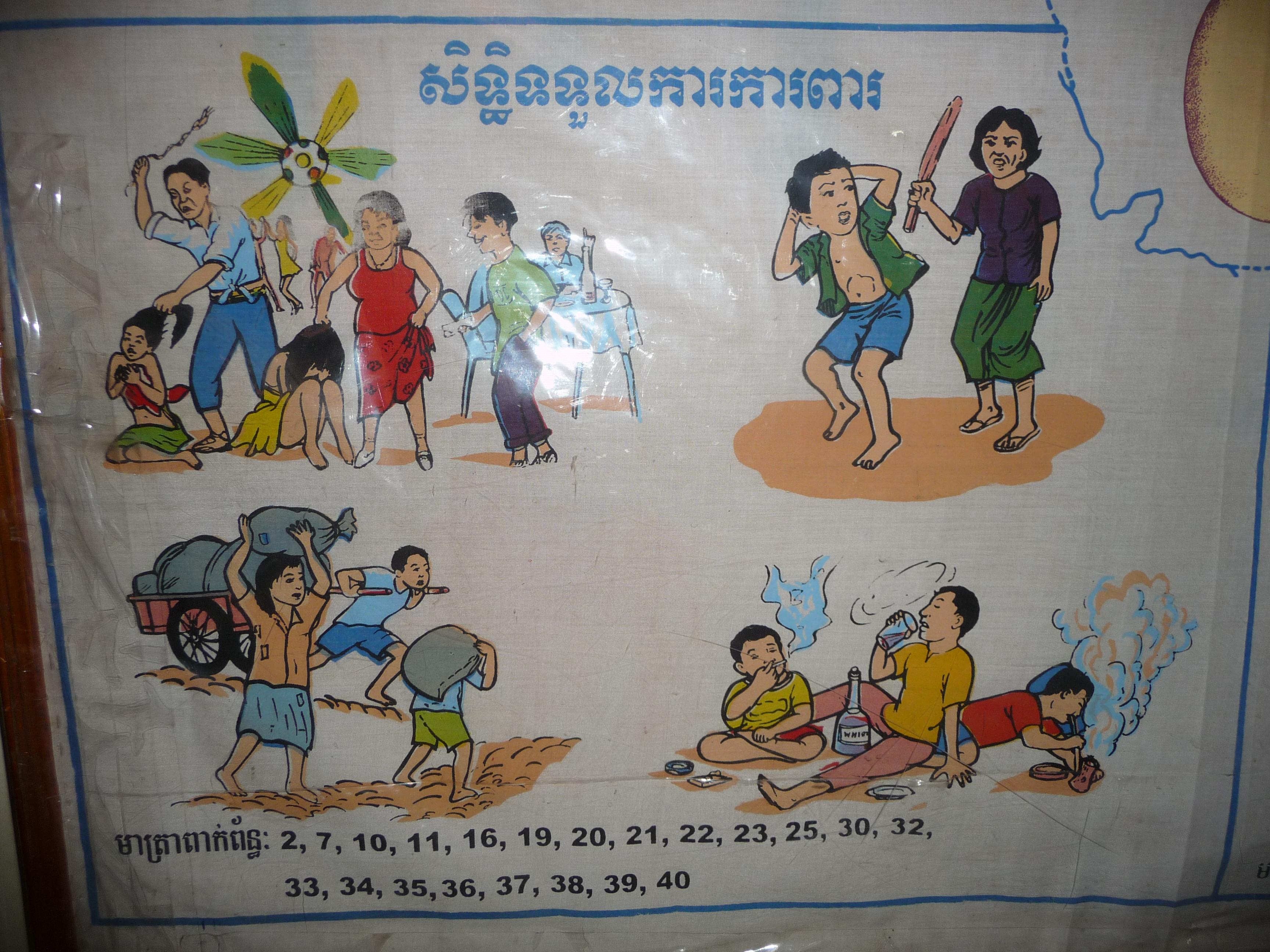 Krousar Thmey – Neue Familie